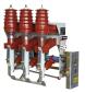 SYSFKN12-12户内高压交流压气式负荷开关